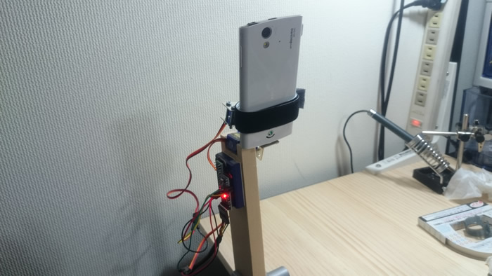 Putting the smartphone on the platform