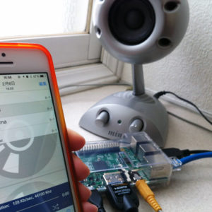 Raspberry Pi Smarphone radio