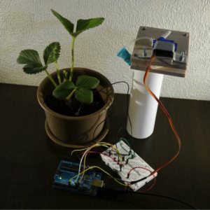 An Arduino Plant Monitoring Watering Device