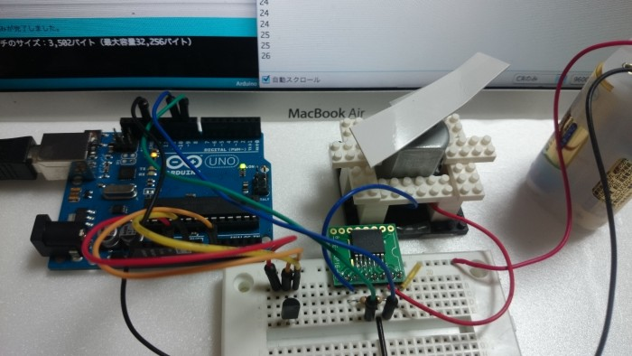 Arduino with breadboard motor and motor driver