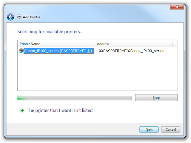 Windows printer installation