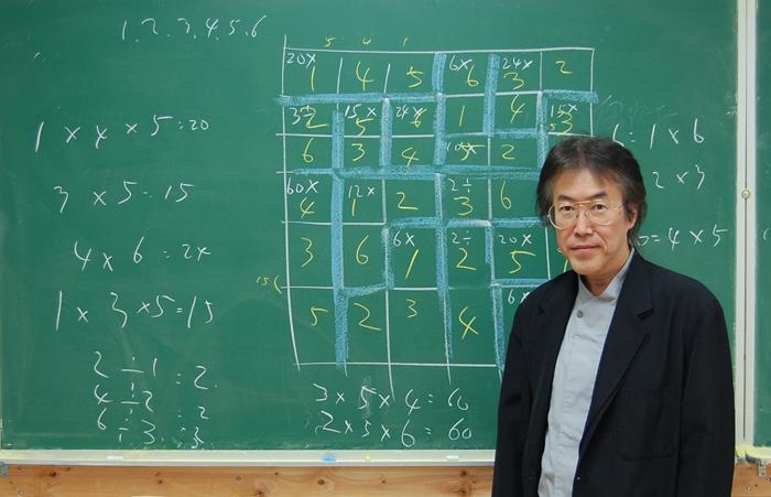 Mr. Tetsuya Miyamoto