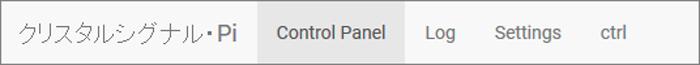 Crystal Signal Pi Control Panel