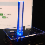 Using Crystal Signal Pi, Part 2 – Setup a Caution Light Solution made with Raspberry Pi – Focus on Middleware