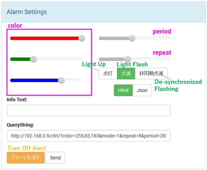 Crystal Signal Pi Web UI