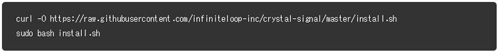 crystal-signal-pi-install-raspberry-pi