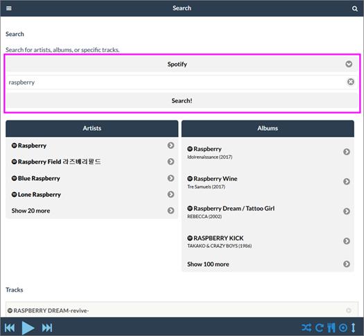 通过Pi MusicBox与Spotify链接 图10