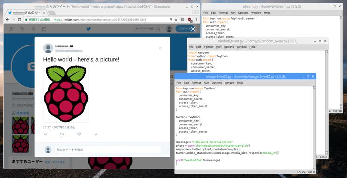 Tweet on Raspberry Pi via Twython! (Part 2) - Device Plus