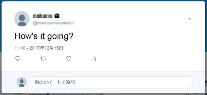 Random tweet with Twython result