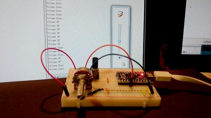 Arduino Pro Micro volume control